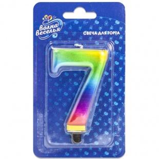 Свеча Цифра 7 Радужный 8 см 1 штука