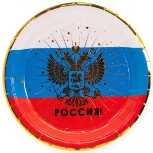 Тарелки 18 см Россия герб Золото Триколор 6 штук