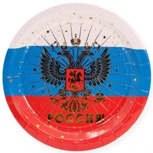 Тарелки 23 см Россия герб Золото Триколор 6 штук