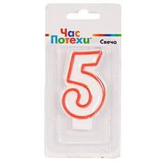 Свеча - цифра 5 Классик 6 см