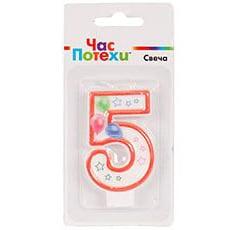 Свеча - цифра 5 Шары 7 см
