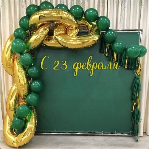 Фотозона из воздушныъ шаров Зеленый и Золото на 23 феврыля