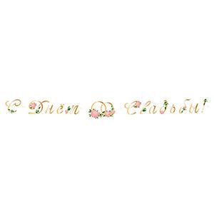 Гирлянда - буквы С Днем Свадьбы Пионы 200 см