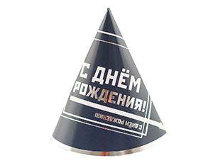 Колпак С ДР Мужской Стиль 6 штук