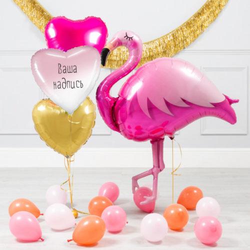 Комплект шаров Фламинго с Индивидуальной надписью