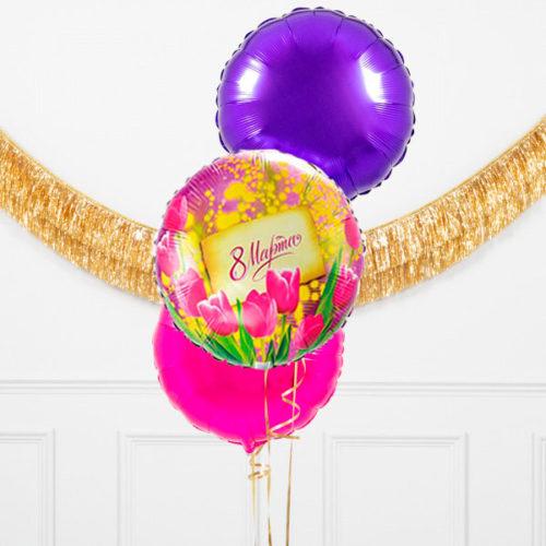 Связка из 3 шаров Фуксия и Фиолетовый с 8 марта