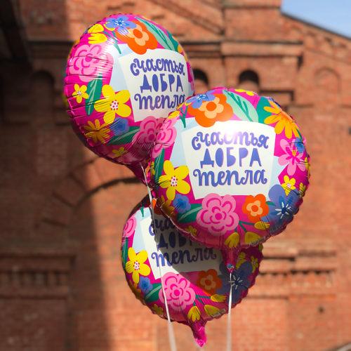 Связка из 3 шаров с Цветочками