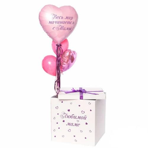 Коробка сюрприз с шарами с Вашей надписью Любимой маме