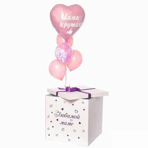 Коробка сюрприз с шарами с Вашей надписью Маме