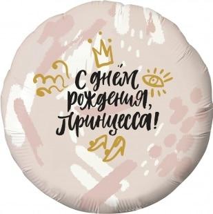 Шар 46 см Круг С Днем Рождения Принцесса корона Нежно-розовый