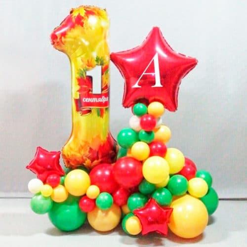 Фигура из воздушных шаров Стойка с Цифрой и Звездой 1 Класс