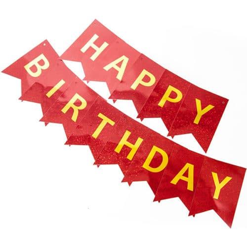 Гирлянда Флажки Happy Birthday Красный Голография 160 см