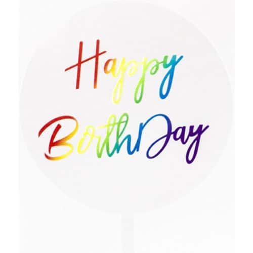 Топпер Круг Happy Birthday Яркие буквы Прозрачный Градиент 9 х 15 см