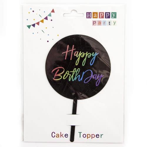 Топпер Круг Happy Birthday Яркие буквы Черный Градиент 9 х 15 см