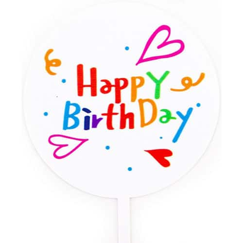 Топпер Круг Happy Birthday сердца и конфетти Белый 9 х 15 см
