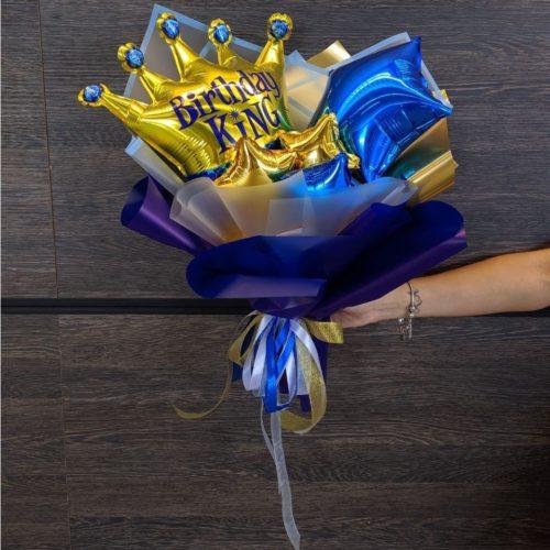 Букет из воздушных шаров Корона с индивидуальной надписью