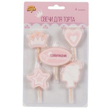 Свечи для торта на пиках С ДР Принцесса 5 штук