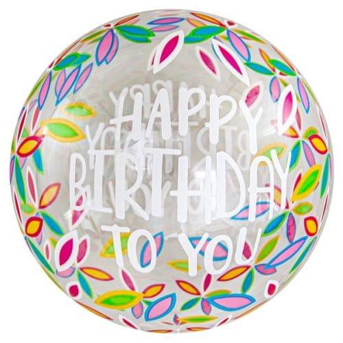 Шар 46 см Сфера 3D Deco Bubble С Днем Рождения Цветные Листья Прозрачный