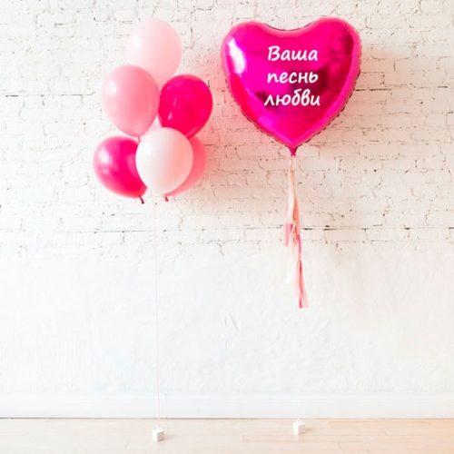 Комплект из воздушных шаров Фонтан из 7 шаров Розовые тона Большое сердце с Индивидуальной надписью на День Святого Валентина