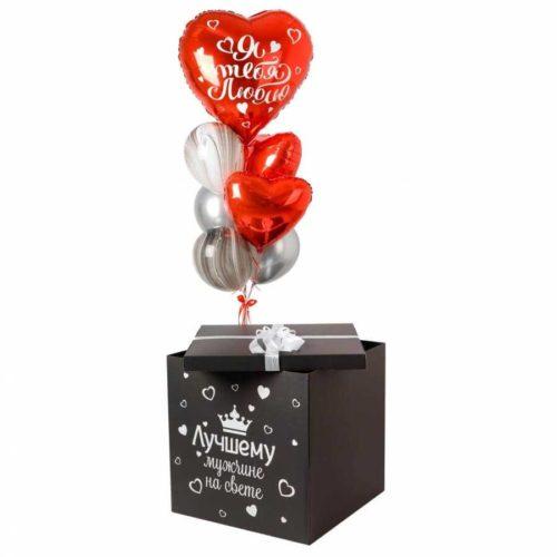 Коробка сюрприз с воздушными шарами Для любимого надпись под заказ