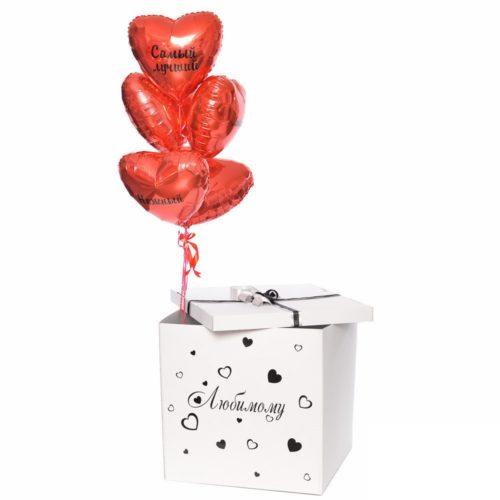 Коробка сюрприз с воздушными шарами Любимому Надпись под заказ