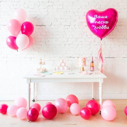 Набор шаров для фотосессии Фонтан из 7 шаров Розовые тона Сердце с надписью и шары на пол Макси 15 штук на День Святого Валентина