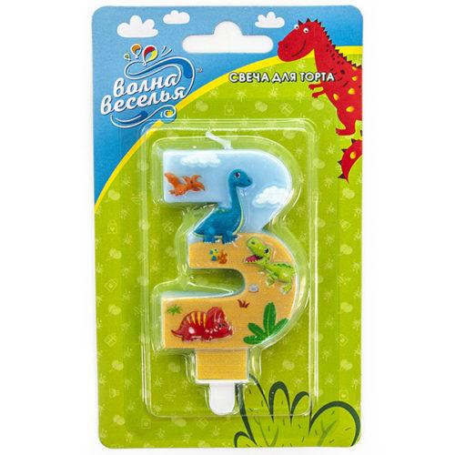 Свеча Цифра 3 Динозаврики 9 см