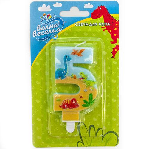 Свеча Цифра 5 Динозаврики 9 см