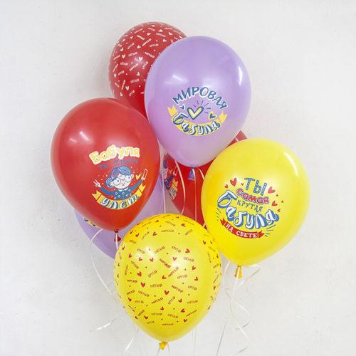 Связка из 7 шаров Мировая Бабуля