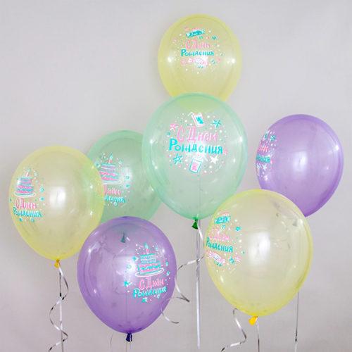 Связка из 7 шаров С Днем Рождения Хрустальные подарки