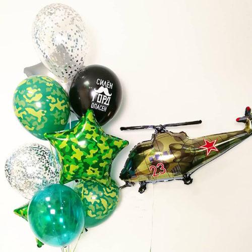 Связка шаров Микс с конфетти Звездами и Вертолетом