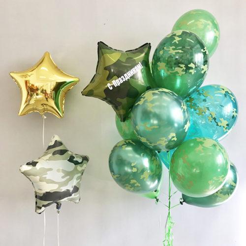 Связка шаров со Звездами и Индивидуальной надписью Милитари