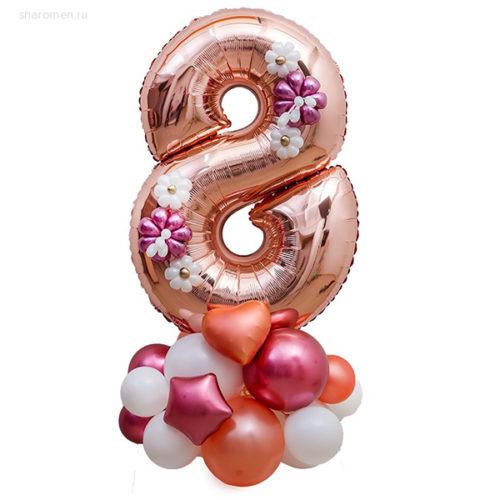 Стойка из воздушных шаров с цифрой 8 Розовое золото с цветами