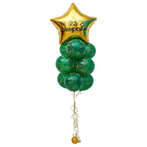 Фонтан шаров Звезда Золото большая с Индивидуальной надписью