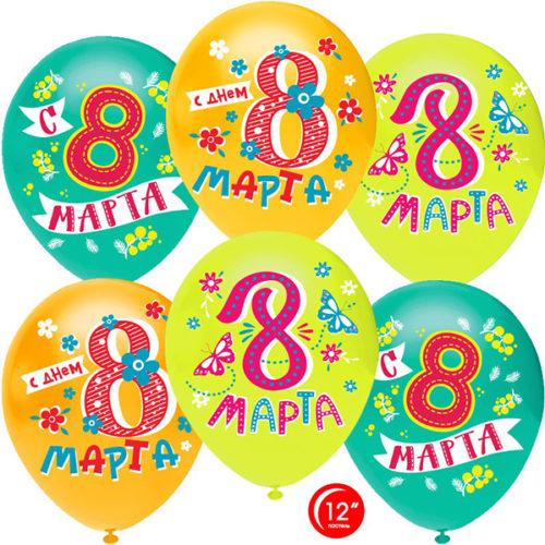 Шар 30 см 8 Марта Весенний праздник Ассорти пастель-1