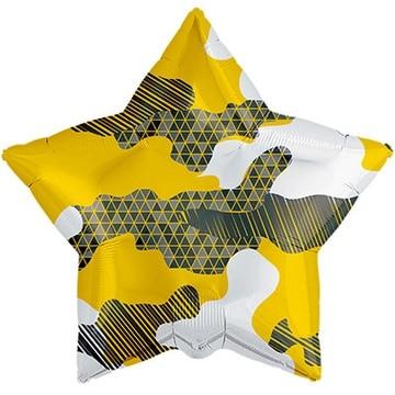 Шар 46 см Звезда Камуфляж абстрактный