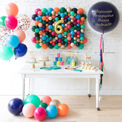 Комплект воздушных шаров Фонтан Шары на пол Панно и Шар с конфетти с Тассел гирляндой