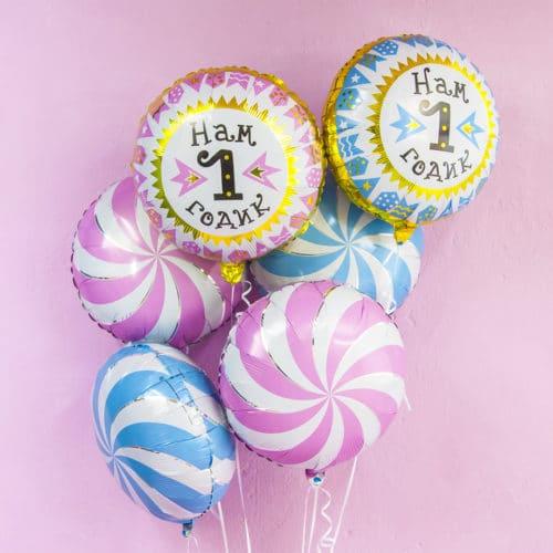 Комплект из 6 шаров Круг нам 1 годик Розовый и Голубой