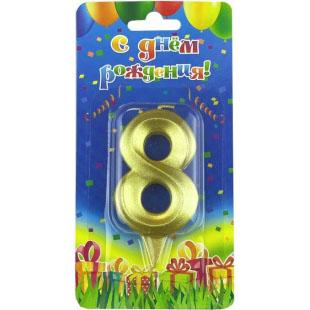 Свеча Цифра 8 Грани Золото 7 см