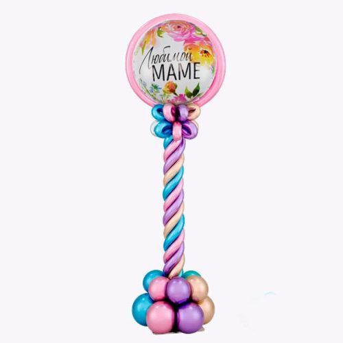 Стойка из воздушных шаров Любимой маме Цветы