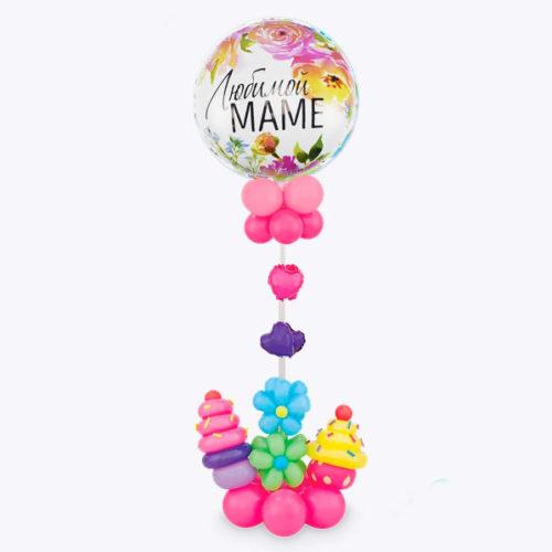 Стойка из воздушных шаров Любимой маме