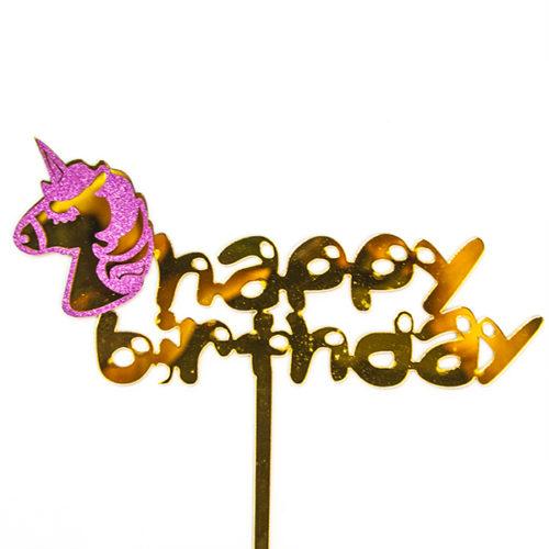 Топпер Happy Birthday сверкающий единорог Золото Металлик с блестками 13 х 13 см