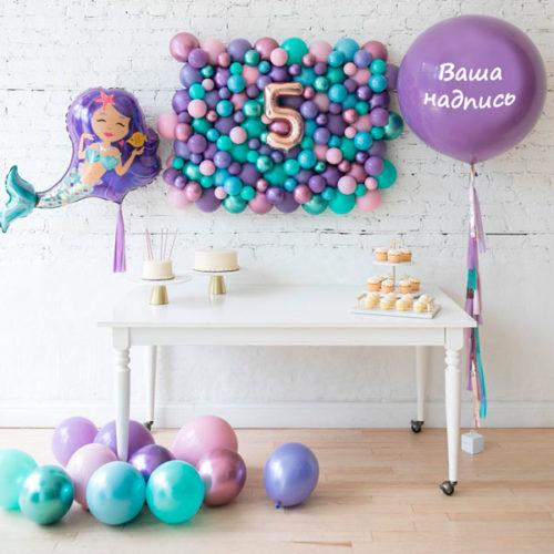 Комплект Панно Большой шар Индивидуальная надпись и Шары на пол Милая Русалочка