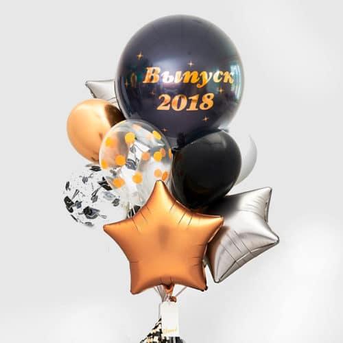 Связка из 10 шаров и Большой шар Черный Индивидуальная надпись