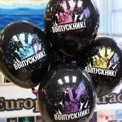 Связка из 4 шаров с рисунком Выпускник Черный