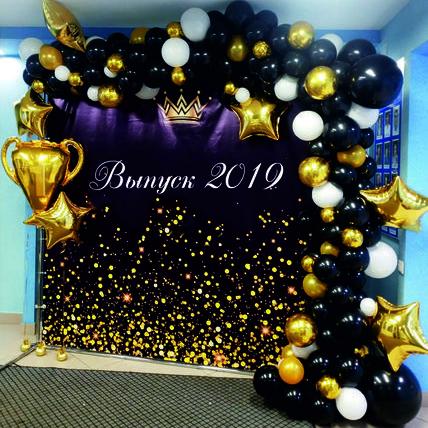 Фотозона Баннер Большие Звезды Фонтан с кубком и Гирлянда из шаров Золото Белый Черный