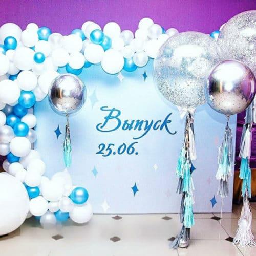 Фотозона Баннер Большие шары и Гирлянда Голубой Серебро Белый