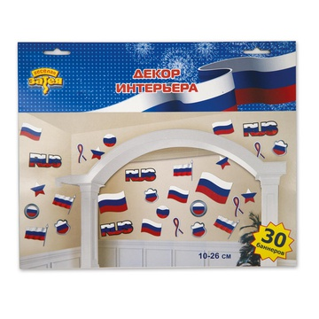 Баннер - комплект Триколор 30 штук