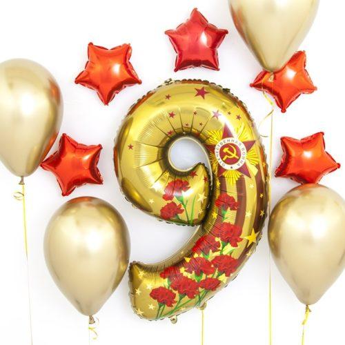 Комплект шаров ко Дню Победы Шары Хром Звезды на стену и Цифра 9 шара