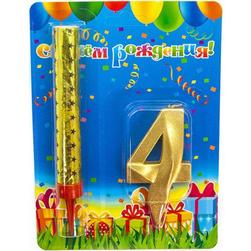 Набор Фонтан и Свеча Цифра 4 Грани Золото 10 см